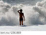 Купить «Мальчик на фоне штормящего  моря. Абхазия. Гагры.», фото № 236869, снято 30 августа 2006 г. (c) Виктор Филиппович Погонцев / Фотобанк Лори