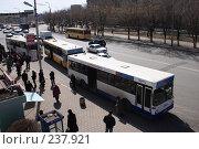 Купить «Остановка 45 квартал. Караганда.», фото № 237921, снято 28 марта 2008 г. (c) Михаил Николаев / Фотобанк Лори