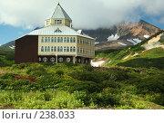 Купить «Гостиница в Мутновской долине на Камчатке», фото № 238033, снято 27 августа 2005 г. (c) Ирина Игумнова / Фотобанк Лори