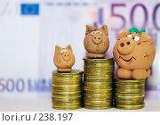 Купить «Чемпионы в бизнесе», фото № 238197, снято 17 марта 2008 г. (c) Игорь Соколов / Фотобанк Лори