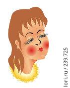 Купить «Поцелуй меня!», иллюстрация № 239725 (c) Наталья Кузнецова / Фотобанк Лори