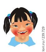 Купить «Смеющаяся девочка», иллюстрация № 239729 (c) Наталья Кузнецова / Фотобанк Лори