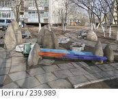 Купить «Город Краснокаменск скамейка», фото № 239989, снято 1 апреля 2008 г. (c) Геннадий Соловьев / Фотобанк Лори