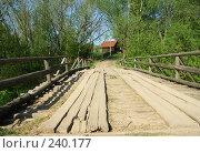 Купить «Старый мост», фото № 240177, снято 20 мая 2007 г. (c) Алексей Тишкин / Фотобанк Лори