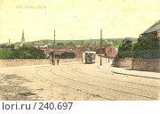 Купить «Старая открытка. Трамвай.», фото № 240697, снято 26 мая 2019 г. (c) Булатенкова Нина / Фотобанк Лори