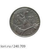 Купить «Юбилейная монета с изображением Жамбыла. Казахстан.», фото № 240709, снято 2 апреля 2008 г. (c) Михаил Николаев / Фотобанк Лори