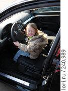 Купить «Ребенок за рулем автомобиля», фото № 240989, снято 28 марта 2007 г. (c) Екатерина Тимонова / Фотобанк Лори
