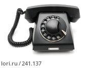 Купить «Черный классический телефон», фото № 241137, снято 29 марта 2008 г. (c) Валерий Александрович / Фотобанк Лори