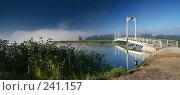 У моста. Стоковое фото, фотограф Андрей Явнашан / Фотобанк Лори