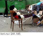 Купить «Москва. Районная помойка», эксклюзивное фото № 241185, снято 31 марта 2008 г. (c) lana1501 / Фотобанк Лори