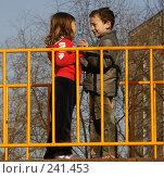 Купить «Парочка», фото № 241453, снято 2 апреля 2008 г. (c) Юля Тюмкая / Фотобанк Лори