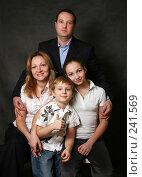 Купить «Семейный портрет», фото № 241569, снято 26 января 2008 г. (c) Морозова Татьяна / Фотобанк Лори