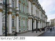 Купить «Санкт-Петербург. Зимний дворец», фото № 241889, снято 23 мая 2018 г. (c) Александр Секретарев / Фотобанк Лори
