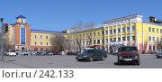 Купить «Институт Болашак. Караганда. Казахстан», фото № 242133, снято 22 сентября 2018 г. (c) Вера Тропынина / Фотобанк Лори