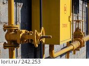Купить «Газовое оборудование», фото № 242253, снято 21 сентября 2018 г. (c) Григорий Погребняк / Фотобанк Лори