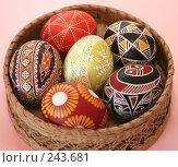 Купить «Пасхальные яйца. Писанки в плетеной корзинке», фото № 243681, снято 3 апреля 2005 г. (c) Галина Михалишина / Фотобанк Лори