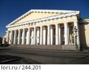 Купить «Горный институт», фото № 244201, снято 26 февраля 2008 г. (c) Бяков Вячеслав / Фотобанк Лори