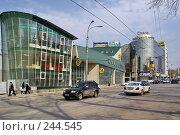Купить «Самара. Современный облик.», фото № 244545, снято 6 апреля 2008 г. (c) Николай Федорин / Фотобанк Лори