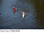 Купить «Соревнование на байдарках на канале в центре Риги», фото № 244645, снято 2 июня 2007 г. (c) Vladimirs Koskins / Фотобанк Лори