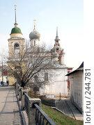 Купить «Музейный комплекс в Зарядье», фото № 244781, снято 4 апреля 2008 г. (c) Parmenov Pavel / Фотобанк Лори