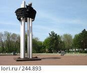 """""""Вечный Огонь"""" (2007 год). Редакционное фото, фотограф RuS / Фотобанк Лори"""