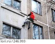 Купить «Ремонт фасада», эксклюзивное фото № 246993, снято 22 марта 2008 г. (c) Алёшина Оксана / Фотобанк Лори