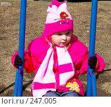 Купить «Девочка на качелях», фото № 247005, снято 3 апреля 2008 г. (c) RedTC / Фотобанк Лори