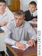 Купить «Фоторепортаж с уроков в девятом классе», фото № 247625, снято 8 апреля 2008 г. (c) Федор Королевский / Фотобанк Лори