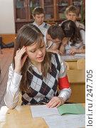 Купить «Фоторепортаж с уроков в девятом классе», фото № 247705, снято 9 апреля 2008 г. (c) Федор Королевский / Фотобанк Лори