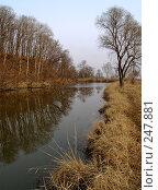 Купить «Пасмурный весенний день на реке», фото № 247881, снято 10 апреля 2008 г. (c) Олег Рубик / Фотобанк Лори