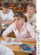 Купить «Фоторепортаж с уроков в девятом классе», фото № 247981, снято 9 апреля 2008 г. (c) Федор Королевский / Фотобанк Лори