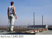 Купить «Моя рабочая окраина», фото № 249501, снято 9 апреля 2008 г. (c) Николай Федорин / Фотобанк Лори