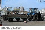 Купить «Москва. Уборка мусора», эксклюзивное фото № 249509, снято 2 апреля 2008 г. (c) lana1501 / Фотобанк Лори