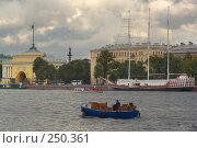 Купить «Петербург. Вечер», эксклюзивное фото № 250361, снято 8 сентября 2006 г. (c) Александр Алексеев / Фотобанк Лори