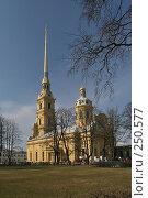 Купить «Санкт-Петербург. Петропавловский собор», фото № 250577, снято 5 апреля 2008 г. (c) Александр Секретарев / Фотобанк Лори