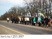 Купить «Крестный ход из Иерусалима в Москву», фото № 251997, снято 14 апреля 2008 г. (c) Сергей Литвиненко / Фотобанк Лори