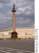 Купить «Александровская колонна. Санкт-Петербург», эксклюзивное фото № 252173, снято 24 мая 2006 г. (c) Александр Алексеев / Фотобанк Лори