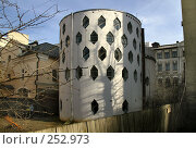 Купить «Дом Мельникова на Арбате, Москва», фото № 252973, снято 30 марта 2008 г. (c) Fro / Фотобанк Лори