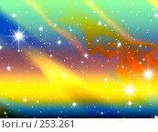 Купить «Космос», иллюстрация № 253261 (c) Карелин Д.А. / Фотобанк Лори