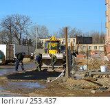 Купить «Укладка асфальта при строительстве жилого комплекса в микрорайоне «1 Мая», Балашиха, Московская область», эксклюзивное фото № 253437, снято 9 апреля 2008 г. (c) lana1501 / Фотобанк Лори
