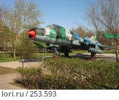 Купить «Истребитель бомбардировщик Су-17», фото № 253593, снято 16 апреля 2008 г. (c) RuS / Фотобанк Лори