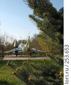 Купить «Истребитель бомбардировщик Су-17», фото № 253653, снято 16 апреля 2008 г. (c) RuS / Фотобанк Лори