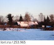 Зимняя деревня, вечереет, фото № 253965, снято 5 января 2008 г. (c) Анастасия Некрасова / Фотобанк Лори