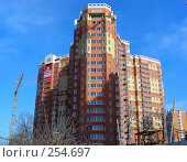 Купить «Строительство жилого комплекса в микрорайоне «1 Мая», Балашиха, Московская область», эксклюзивное фото № 254697, снято 9 апреля 2008 г. (c) lana1501 / Фотобанк Лори