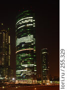 Купить «Москва-сити, Башня на набережной», фото № 255329, снято 5 апреля 2008 г. (c) Дмитрий Яковлев / Фотобанк Лори