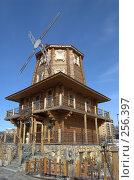 Купить «Деревянная мельница», фото № 256397, снято 22 марта 2008 г. (c) Виктор Козлов / Фотобанк Лори