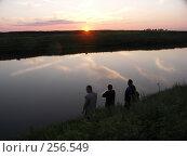 Купить «Рыбаки», фото № 256549, снято 29 июля 2005 г. (c) Алексей Семьёшкин / Фотобанк Лори