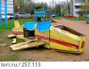 Купить «Детская площадка, Первомайский проезд, район Измайлово, Москва», эксклюзивное фото № 257113, снято 16 апреля 2008 г. (c) lana1501 / Фотобанк Лори