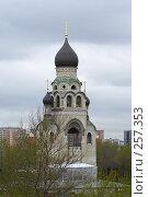 Купить «Старообрядческая колокольня после реставрации», фото № 257353, снято 19 апреля 2008 г. (c) Сергей Бочаров / Фотобанк Лори