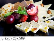 Купить «Сыр и ягода», фото № 257589, снято 31 марта 2008 г. (c) Коваль Василий / Фотобанк Лори